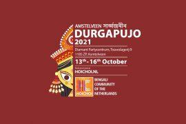 Durga Puja 2021 by Hoichoi