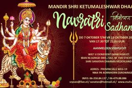 Sharad Navratri
