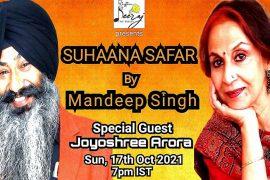 """Suhaana Safar"" By Mandeep Singh Live From Ludhiana India"